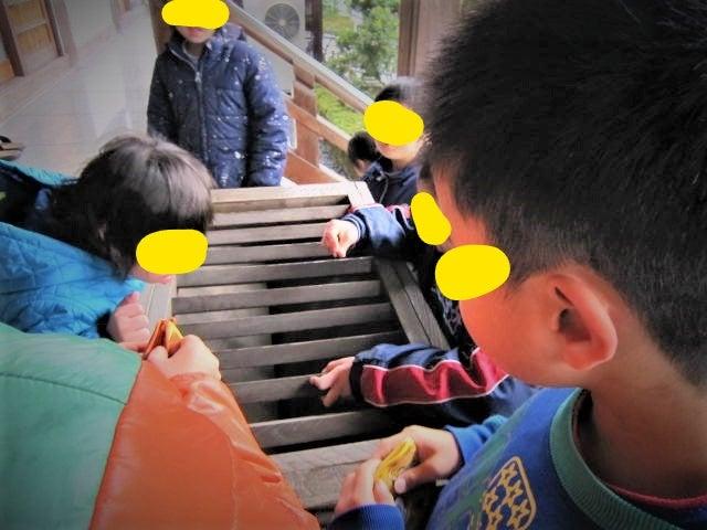 o0640048014112293226 - ★1月5日(金)★toiro東戸塚