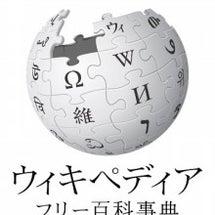 〜ウィキペディアの日…