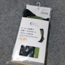c3fit 光電子ウ…