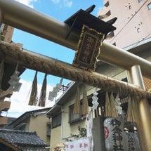京都『御金神社 金・…