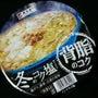 12月のカップ麺#マ…