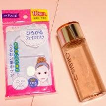 【美容】10円パック…