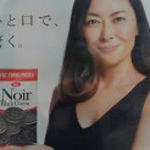 新商品★ ノアール …
