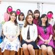 東京 女性限定交流会…