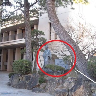 東灘の名門校と嘉納治五郎の記事に添付されている画像