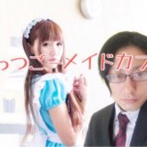 京都とメイドさんとメ…