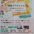 日本にメディカルアロ…
