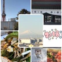 月1回 東京へ