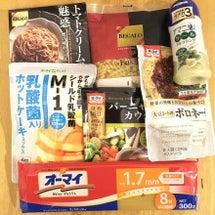 (2001日本製粉)…