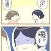 【双子妊娠34週】妊婦健診14回目2