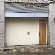 神戸 三宮「紀茂戸」