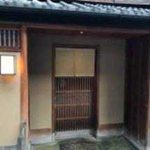 京都 四条「緒方」