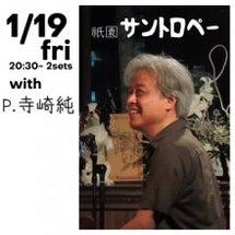 今週末は、京都 2d…