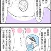 正常の分娩経過(3):分娩第2期
