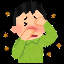 風邪なのか、花粉なの…