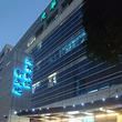 台北の光華数位新天地…