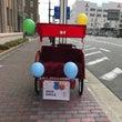 神戸都市ビジョン、1…