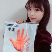 『木田GM補佐♡黄金…