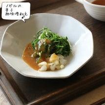 ノビルの辛子酢味噌和…