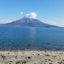 快晴の女神火山