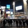 渋谷に来ています。
