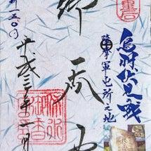 【京都】伏見桃山 御…