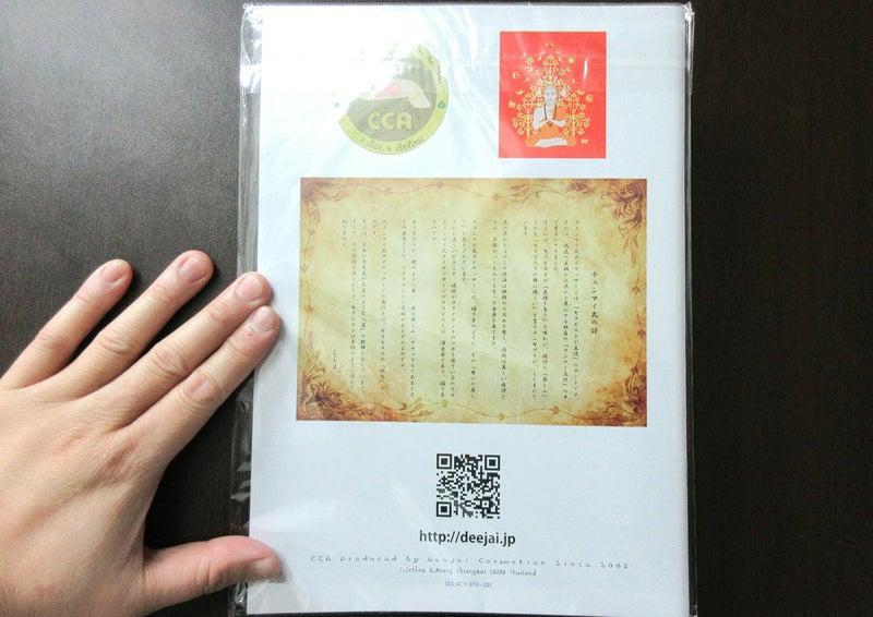 タイ政府認定CCA校タイマッサージ理論の本☆東京都ワットセラピストスクール④