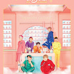 Happy Ever After☆4th muster レポ①
