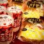 ローソン × 坂本サ…