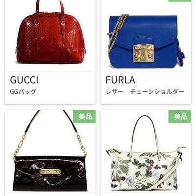 服装に合わせてバッグをコーデ♡ブランドバッグレンタルアプリ SHARELの記事に添付されている画像