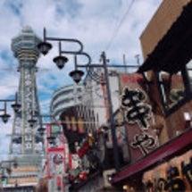 大阪出張(29.11…