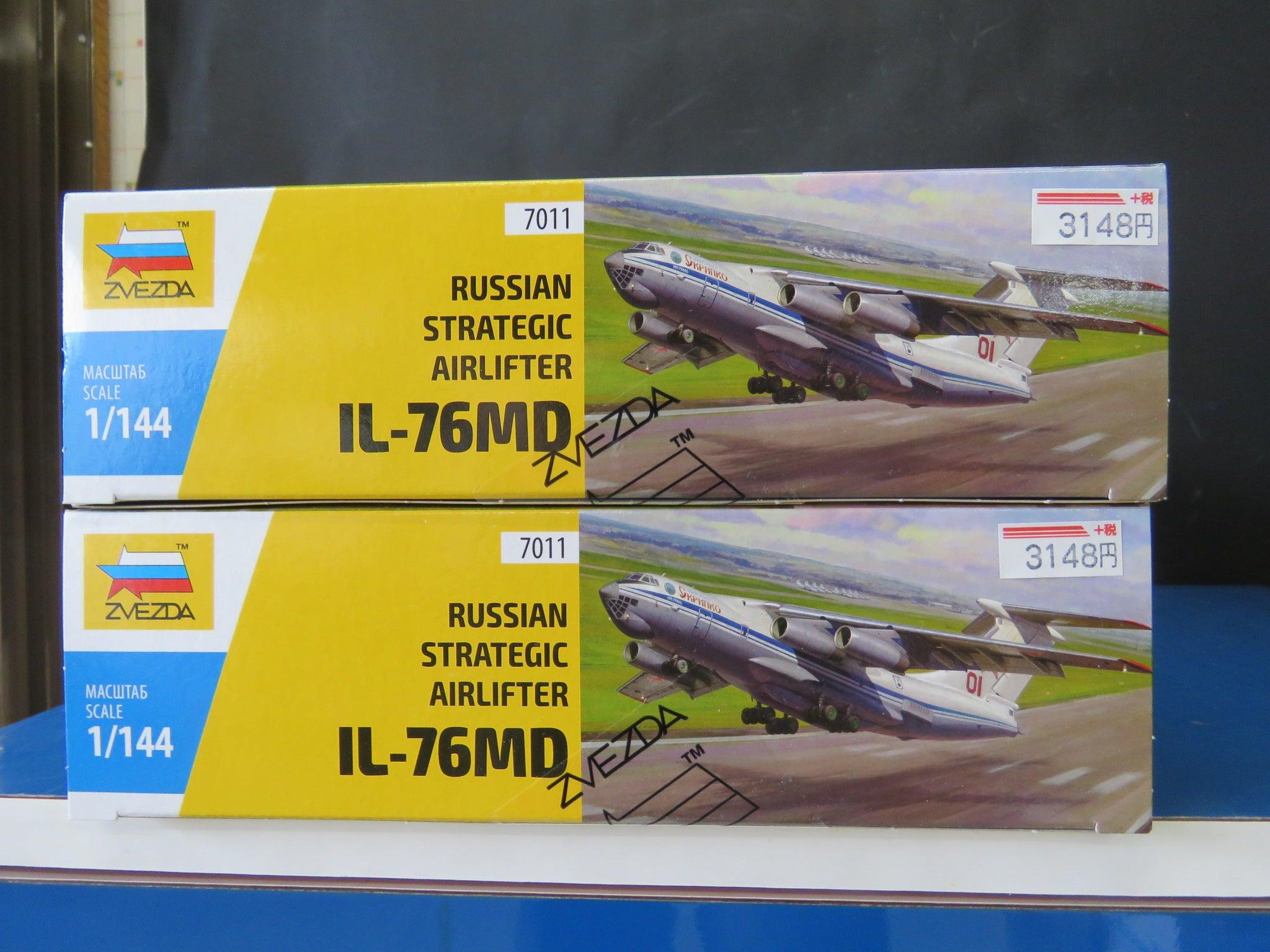Russian Strategic Airlifter IL-76MD 7011  Zvezda  1:144 New!