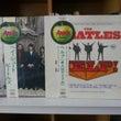 【レコード買取】東京…