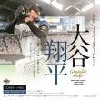 【プロ野球】2月中旬…