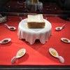 【監修バタートースト】 ここで食べられます!の画像