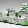 本日発送新製品~名古屋城~の画像