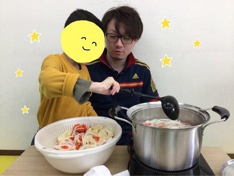 o0480036014112998634 - *1月6日(土) *toiro新吉田