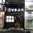 ソウル旅行定番の明洞…