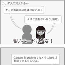 毒本を英訳してみた。