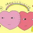 ◆京都千里眼 本日の…