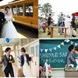 【どんな結婚式に??…