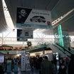 ■年明けシンガポール旅へ羽田空港から出発