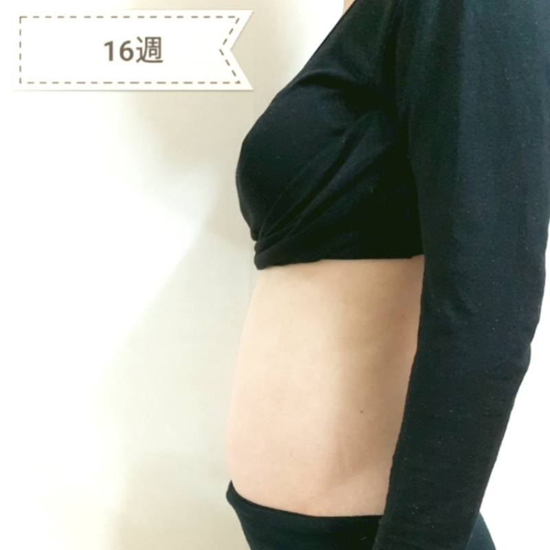妊娠 18 週 お腹