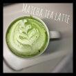 Latte art …