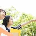 【募集します!山口県初開催!「メンタリングカード1DAY講座」】~前に踏み出す力を手に入れよう~の記事より