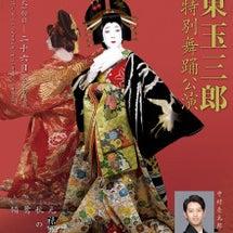 歌舞伎&一人飲み