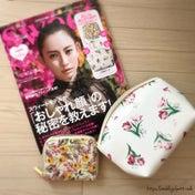 雑誌sweet2月号♡JILL byポーチ&ミニ財布の豪華付録が可愛い!