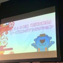松山JC2018年度…