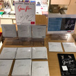HMV & BOOK…