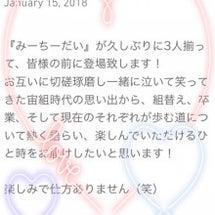 少し大人になった(!…